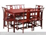 【红木家具】红酸枝 霸王枨餐桌七件套 桌椅