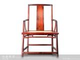 【红木家具】酸枝 扇面南官帽椅 椅子