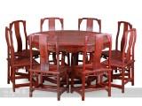 【红木家具】红酸枝 梅花圆餐桌